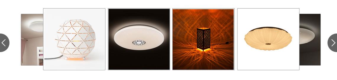 Leuchten für mehr Gemütlichkeit online kaufen