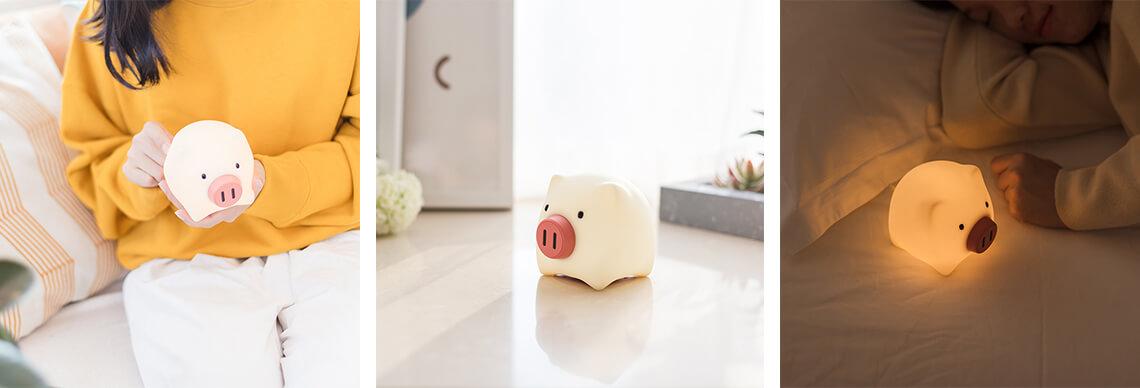 Kindernachtlicht Schwein PIGGY PIG